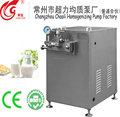 User-Friendly High pressure homogenizer equipment for ice cream/coffee