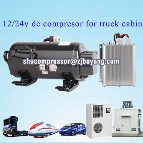 electric ac dc inverter rotary compressor for DC Powered Caravan Air Conditioning Compressor <strong>R134A</strong> <strong>12V</strong>