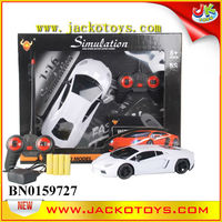 Simulation Moden 4 Channel 1:16 Remote Control Car (RED/WHITE,GOLD)