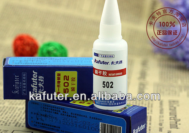 Kafuter 502 General Purpose Fast Dry Instant Adhesive/502 Instant Glue/502 Super Glue/Cyanoacrylate Adhesive