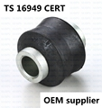 auto rubber bush OEM supplier
