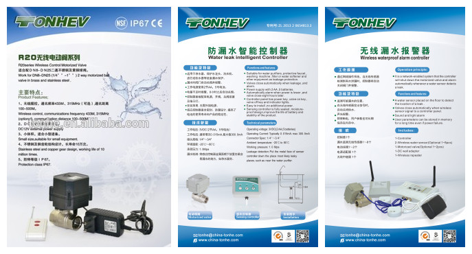 OEM Wireless remote Motorized Valve 2 way motor control valve electric shut off ball valve