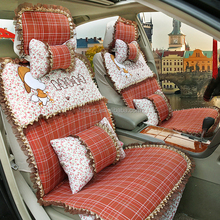 Beautiful and cute flax car seat cover