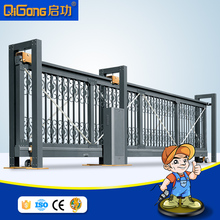 Electric auto driveway commerical sliding standard cantilever gate folding gate in aluminum materials QG-L1651