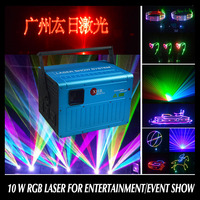 Stage 10w RGB Animation Laser Light