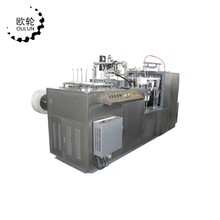 Factory custom automatic disposable paper bowl making machine for KFC family bucket