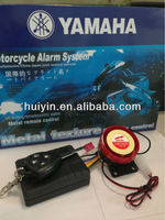 JOYIN 2015 Hot Sell ! Motorcycle/Scooter Alarm System With Engine Start MH-22