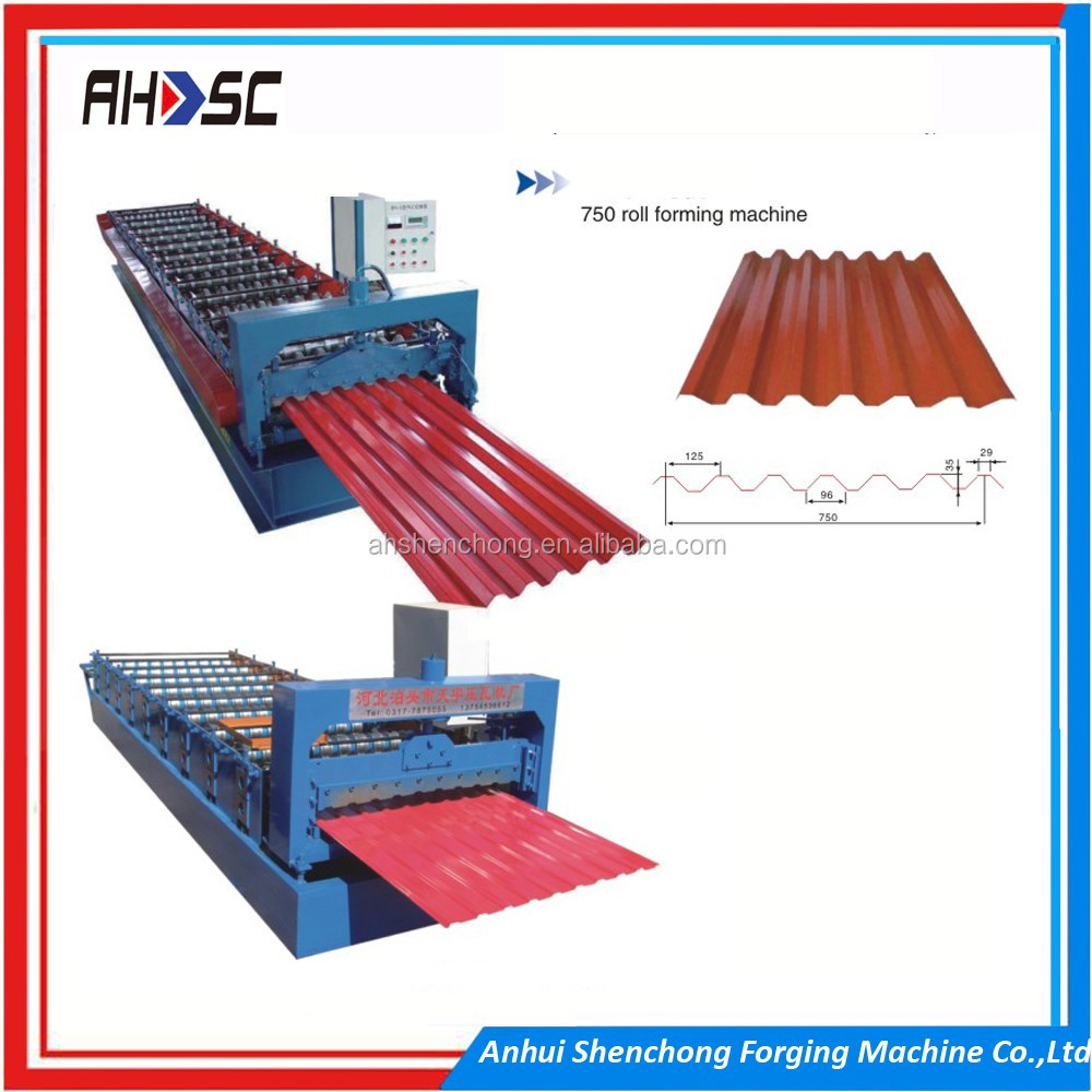 Highway Guardrail /fabricate motorway guard bar production roll Forming Machines