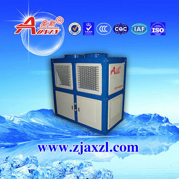 Box type compressor condensing unit