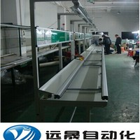 Plug In SMD Line Equipment