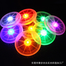 Cool toy flying plastic led dog frisbee for pet in dark summer beach