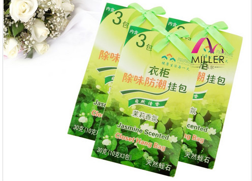 branded perfume vermiculite sachet coffee scented sachet bag air freshener