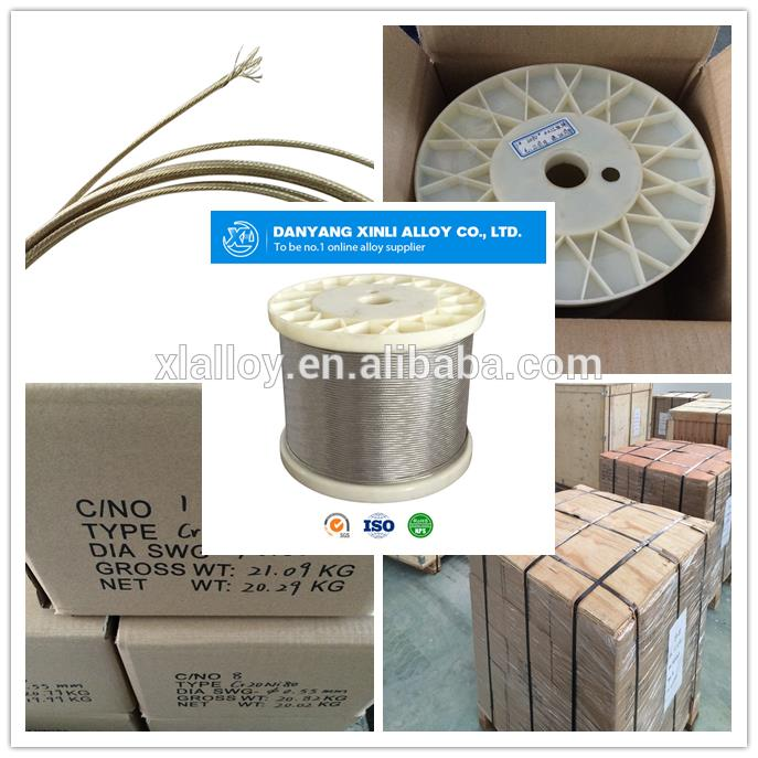 Stranded heating wire,stranded nickel wire,stranded Ni200 wire
