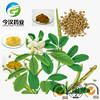 /product-detail/testosterone-supplement-sex-enhancement-natural-fenugreek-seed-extract-1907907324.html