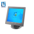 Hotable 8 Inch Pos LCD Monitor With VGA Input 12 Volt
