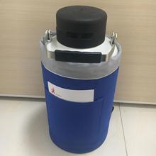 6L YDS-6 Liquid Nitrogen Container Made of Aluminium for Storage and Transport of Biological Materials