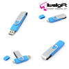 Promotional Gift Blue PVC Plastic Foldable 2.0 USB Flash Drive