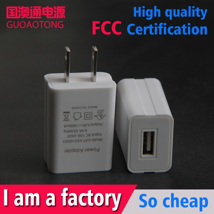 FCC/UL power adapter For andriod OEM design factory direct 5V 1A qc wall charger
