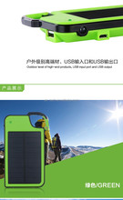 Solar Mobile Phone Charger Cell Phone Rohs Mobile Solar Charger