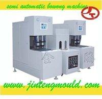 automatic extrusion blow moulding machine 150ml aluminium cosmetic pump sprayer bottle