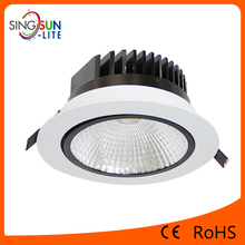 8 inch LED retrofit recessed downlight good driver LED down light with emergency backup battery