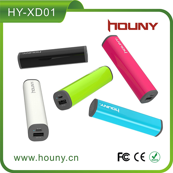 2014 small gadgets!! power tube external battery/power bank 2600mah/portable mobile power bank XD-01