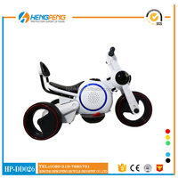 Kids Electric Tricycle Trike Toys / Ride On Animals Car