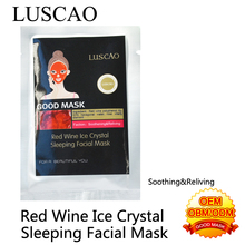 Red wine brands with anti -aging cream for Red Wine Ice Crystal Sleeping Facial Mask/red red wine price in india