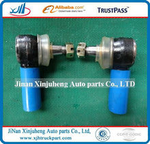 New arrival Foton 1106930311001 transverse joints (L)
