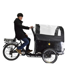 CE approved pedal assisted family 3 wheel electric family cargo bike trike for passenger with pedel sensor