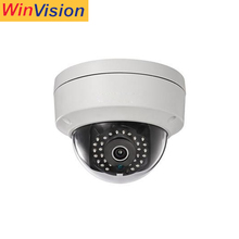2018 TOP Selling CCTV Camera Hikvision,Dome WIFI IP Camera Hikvision 4MP Wholesale