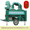 Seed grading machine with discount