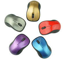 Great quality mouse for home and office use, computer mouse for women