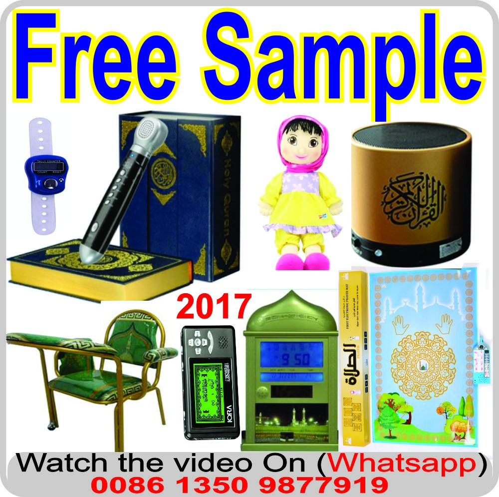 Mecca Enmac Quran Pen Reader PQ15 quran read pen indonesian translation
