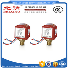 ZSJY 1.2BP Fire Pressure Switch
