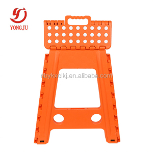 18 inches heavy duty folding step stool