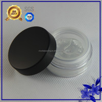 empty cosmetic loose powder compact case