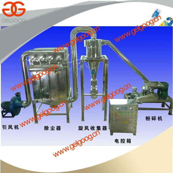 Superfine crushing machine|Superfine crusher machine|oily seeds crushing machine