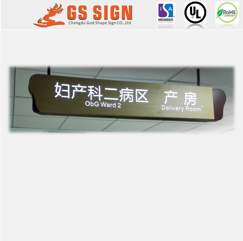 Metal panel acrylic LED illuminated sign board