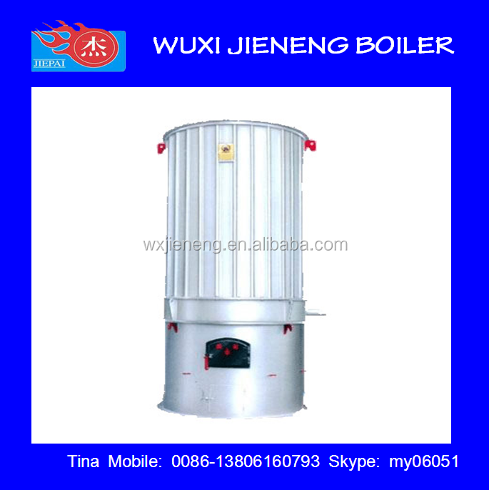 coal fired vertical thermal oil boiler