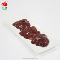 frozen chicken liver