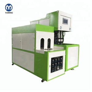2 cavity Semi Automatic PET bottle blowing moulding machine for 5 L water bottle