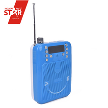 China Portable Fm Usb Sd Card Radio China Portable Cd Radio Cassette Player, Portable 12V Radio For Wholesale