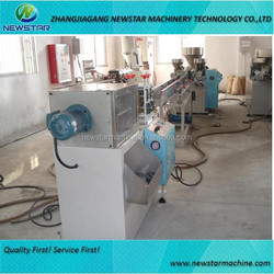 Single color PE straw production line Small Pipes Extrusion Machine