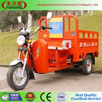 Cheap China 150CC cargo tricycle for adults