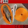 2016 Popular 25m 50mm Classic Slackline
