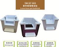 YM-XY-003 CE aibaba cheap stainless steel dog bathtub