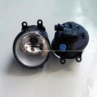hot sale Car fog lamp/ fog lights for corlla/yaris/vios/prius/camry good price china factory