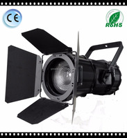 Hot sale no fan cooling system 150W LED fresnel spot light