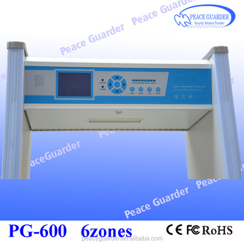 LCD Screen 6 Zones Body Scanner to detect the porhibited metal items for security check PG600